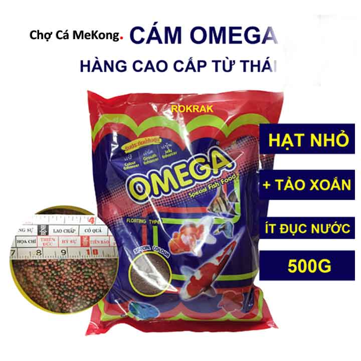 Cám Omega 500g